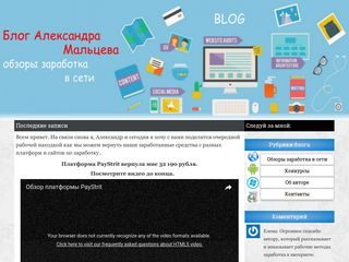 Screenshot of F-2-d.ru main page