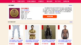 Screenshot of A--3.top main page
