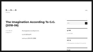 Screenshot of 9--9--9.org main page