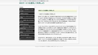 Screenshot of Y-2ch.net main page