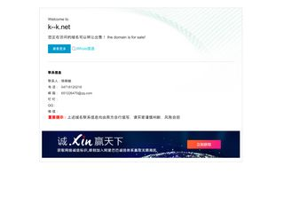 Screenshot of K--k.net main page