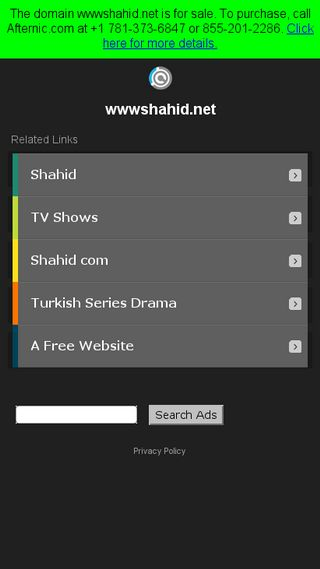 Mobile screenshot of Wwwshahid.net