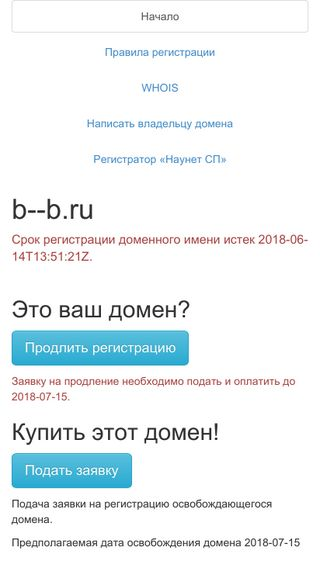 Mobile screenshot of B--b.ru